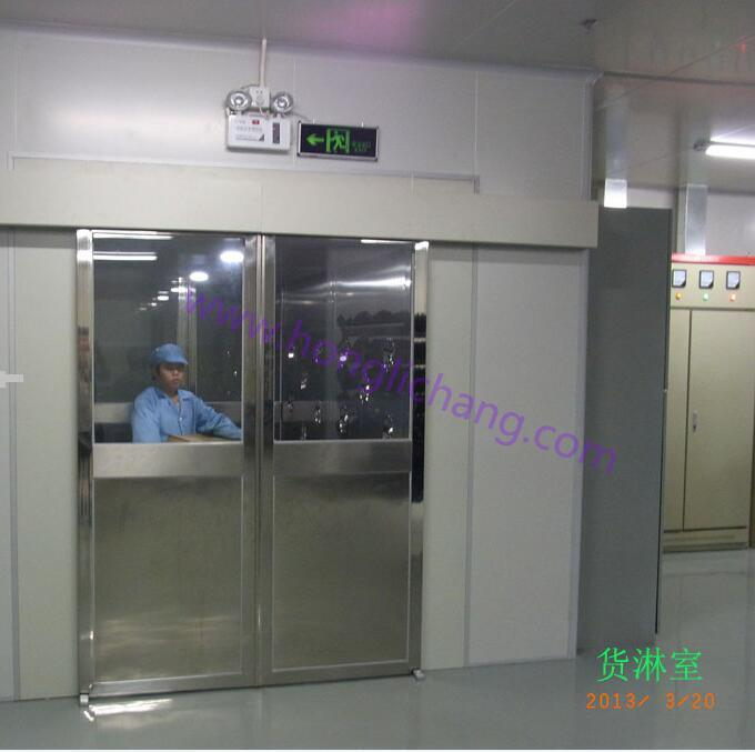 Material Air Shower